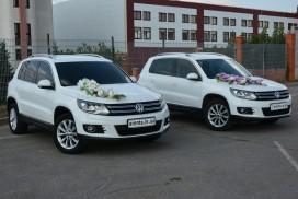 Volkswagen TIGUAN белый 2015