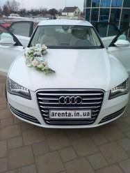 Свадемное украшения для Audi A8