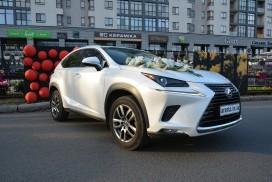 аренда Lexus NX 2019 на свадьбу в Харькове