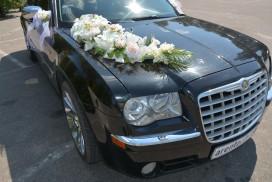 Аренда Chrysler 300C на свадьбу или торжество
