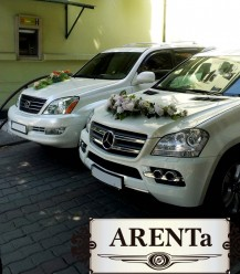 Прокат белого Mercedes GL в Харькове
