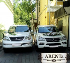 Аренда белого Mercedes GL на свадьбу