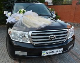 Прокат Toyota Land Cruiser 200 на свадьбу или торжество