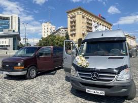 прокат микроавтобуса Mercedes Sprinter