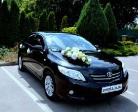 Прокат Toyota Corolla на свадьбу в Харькове