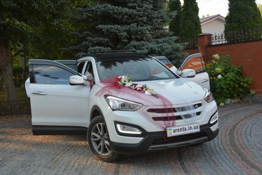 Прокат Hyundai Santa Fe Sport в Харькове