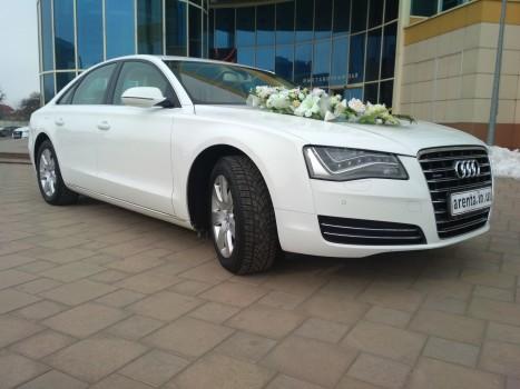 Аренда Audi A8 на свадьбу в Харькове