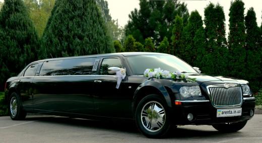 ѕрокат лимузина Chrysler 300 C