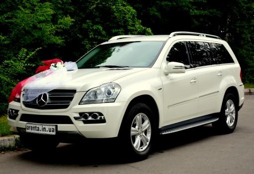 Аренда Mercedes Benz GL с водителем в Харькове