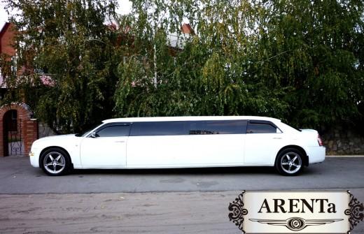 Лимузин Chrysler 300C белый. АКЦИЯ!!!!!!! УТОЧНЯЙТЕ.
