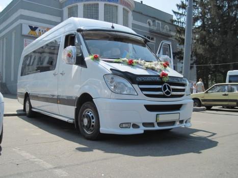 Mercedes Sprinter 515 VIP.