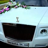 Свадебное украшение Rolls Royce Fantom