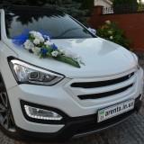 Украшения на Hyundai Santa Fe Sport